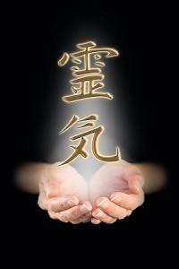 Reiki Kanji Symbol